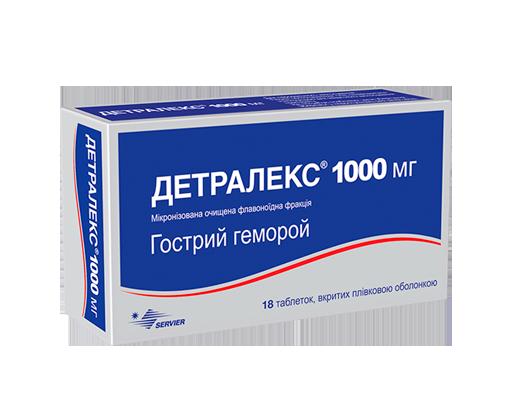детралекс 1000 мг при геморрое